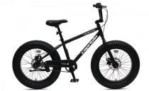 Gyerek bicikli - Capriolo Fatboy 20