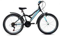 Gyerek bicikli - Capriolo Diavolo 400 City FS