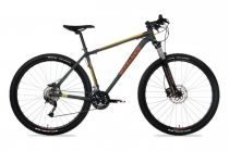 Csepel-Woodlands-PRO-MTB-kerekpar-2-1-27SP-ferfi-2